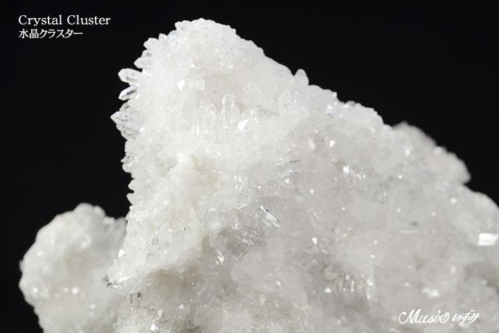 四川水晶クラスター