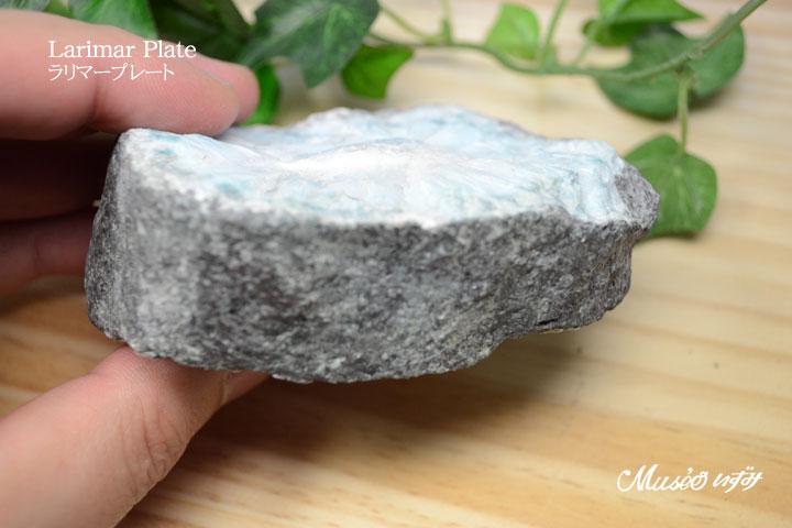 ラリマー原石プレート 一点物