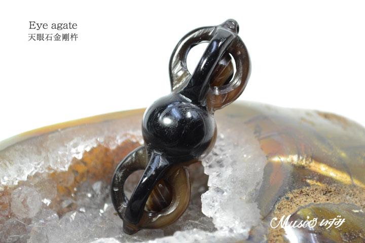 金剛杵(五鈷杵) 天眼石バジュラ