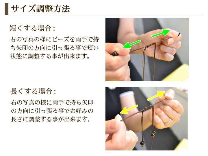 チベット天眼石 大龍眼ネックレス サイズ調整方法